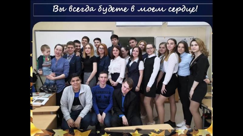 Фильм для 9 б класса МОУ СОШ №4 г.Надым от первого учителя Кочетковой Е.В.