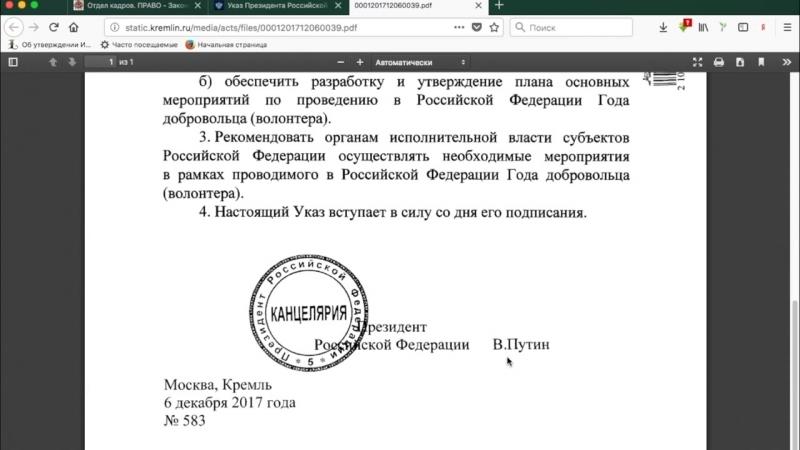 Полное разоблачение Путина. Депутат проговорился что он