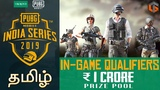 OPPO x PUBG Mobile India Series 2019 Day 2 Live Tamil Gaming