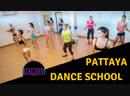 Наша школа танцев. Паттайя