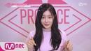 PRODUCE48 48스페셜 도전 아 이 컨 택ㅣ이시안 스톤뮤직 180615 EP 0