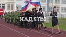 МРСД 2018 19 Южное Бутово №20 школа 1981