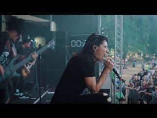 LOUNA - Atlas Weekend 2018