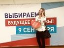 Ольга Капранова фото #7