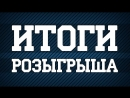 Розыгрыш 10 билетов в Советский цирк на 2 персоны 20 сентября
