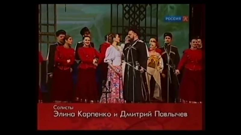 Iхав козак за Дунай Краснодарцы