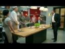 кухня 5 сезон 12 серия отрывок