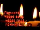 •●๑_Непрошенная_Исп_Д_Лопатко_муз_Е_Шашина_сл_В_А
