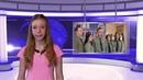 Школьные новости выпуск 5