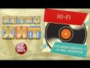 Hi -- Fi Средняя Школа 7 А Мы Любили Золотые Хиты Минувшего Времени Легендарные Песни ...