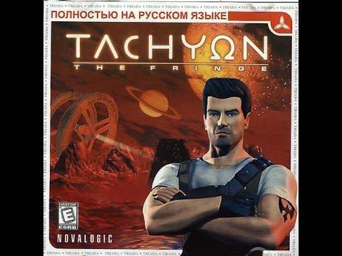 Tachyon The Fringe - В начале