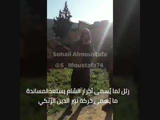 متداول - رتل لما يُسمى حركة أحرار الشام يستعد لمساندة ما يُسمى حركة نور الدين الزنكي. (1)