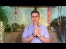 Санкальпа в йоге тантре Как её составлять и для чего она нужна