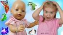 Кукла БЕБИ БОН ОСТАЛАСЬ ДОМА. Дети сами уехали в ПАРК РАЗВЛЕЧЕНИЙ. Видео для детей First Class