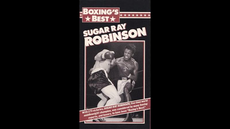 Boxing's Best Sugar Ray Robinson