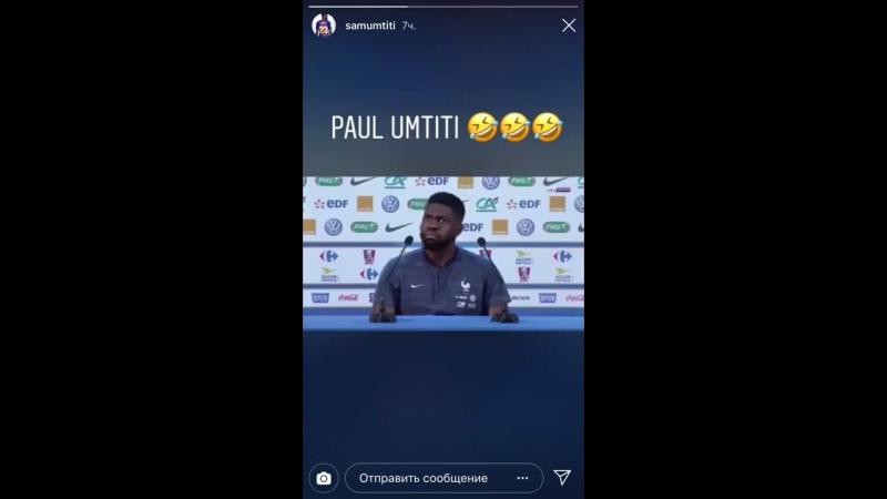 Paul Umtiti