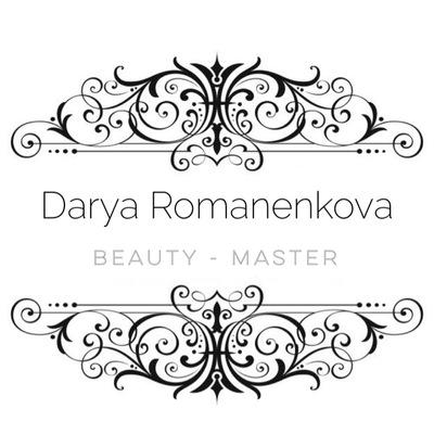 Дарья Романенкова