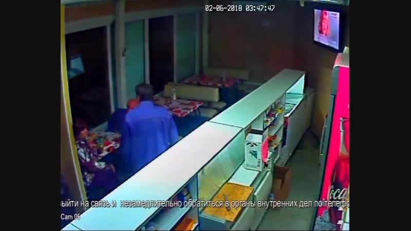 Полиция Новотроицка разыскивает свидетелей происшествия