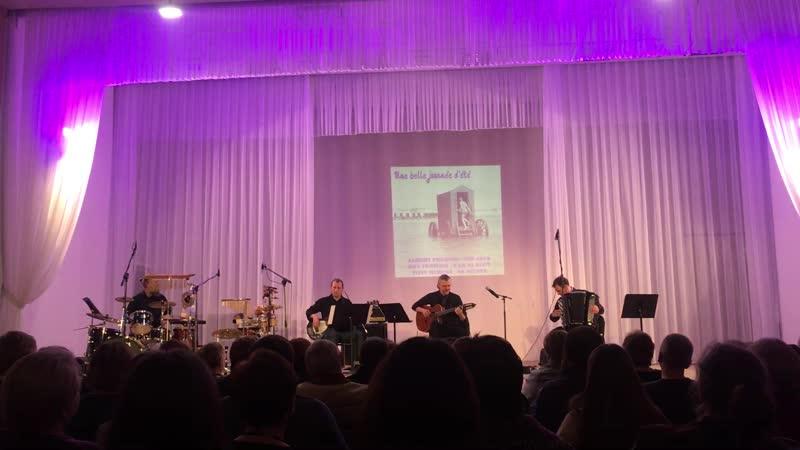 Frank L.Marocco - Samba italiano (В.Кись, М.Тоцкий, А.Соколов, А.Ундалов)