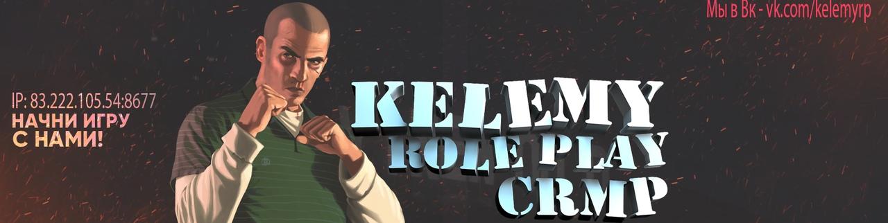 Kelemy Role Play