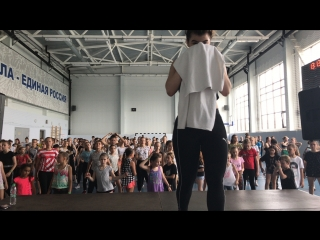 ТАНЦЕВАЛЬНЫЙ ЛАГЕРЬ | SUMMER GROOVE DANCE CAMP  Live