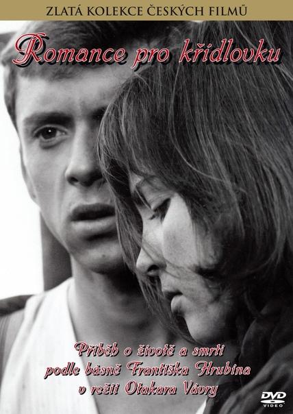 Романс для корнета / Romance pro křídlovku (1966) Реж. Отакар Вавра