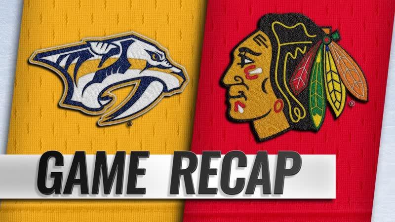 НХЛ регулярный чемпионат. Чикаго Блэкхоукс Нэшвилл Предаторз 3:4 ОТ 1:2 1:1 1:0 0:1