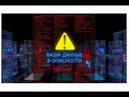 Хакеры могут скачать ваши файлы, уязвимость в Internet Explorer