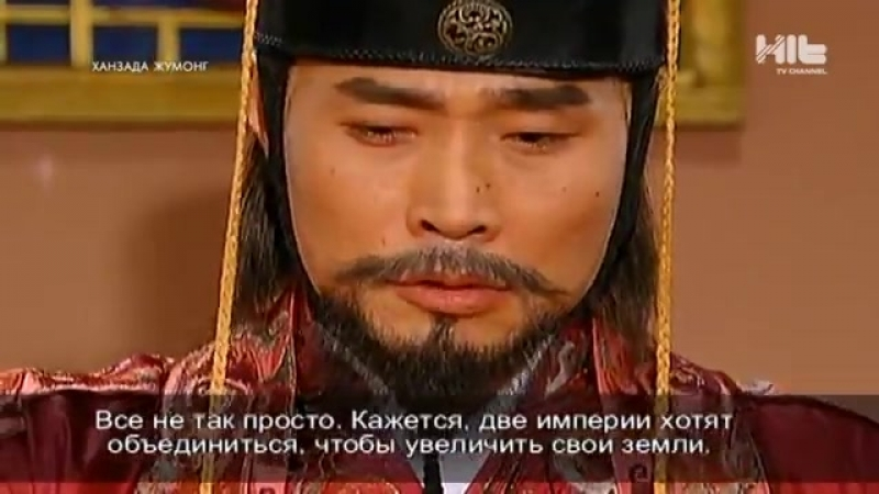 ХАНЗАДА ЖУМОНГ -28 бөлім Hit tv.mp4