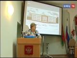 В администрации города обсудили подготовку к новому учебному году.
