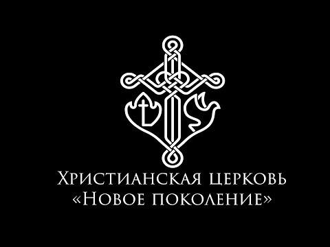Андрей Тищенко «Новое Поколение»| Киев, 22.09.18