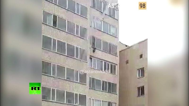 Спасение мальчика, который сорвался с десятого этажа, попало на видео