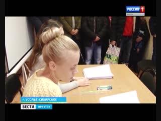60 квартир получили бывшие воспитанники детских домов в Усолье-Сибирском