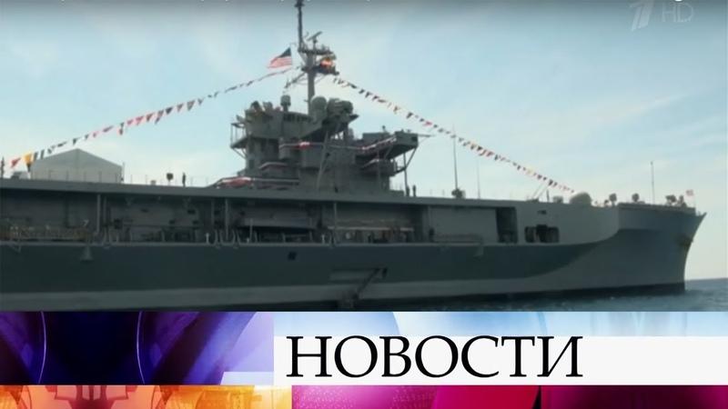НАТО наращивает военное присутствие у берегов Сирии.
