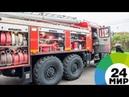 В Омске пожарные потушили пламя на тысяче квадратных метров - МИР 24
