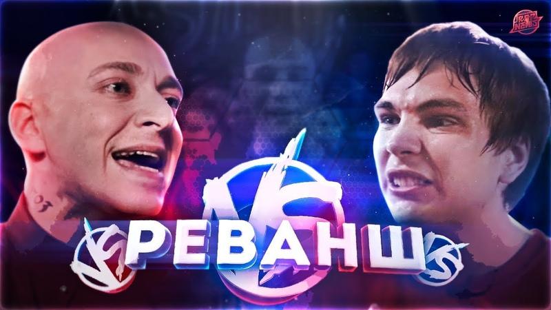 Versus Реванш: Oxxxymiron vs. Гнойный   Johnyboy   Тима Белорусских RapNews 414