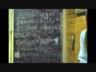Асгардское Духовное Училище-Курс 1.89-Древнерусский Язык (урок 9 – Этимология).