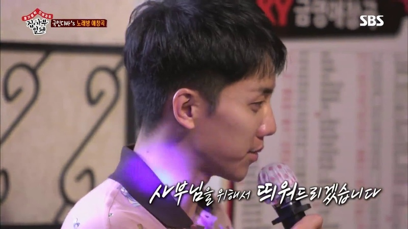 Master in the House cut scene Lee Seung Gi singing Even Though I Love you dedicated to his master😉