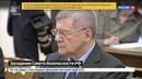 Новости на Россия 24 • Путин рассказал о попытках спровоцировать конфликты у границ России