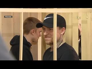 Суд над Кокориным и Мамаевым: футболисты-хулиганы признали вину лишь частично