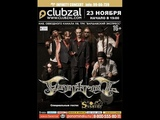 FINNTROLL - Jaktens Tid (Live in Clubzal, 23.11.2014)