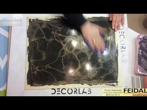 Венецианская штукатурка черное золото кракелюр от Decor Lab