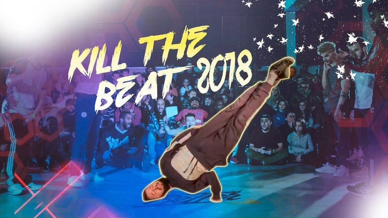 BEST KILL THE BEAT 2018 TOP SETS BBOY PAAW