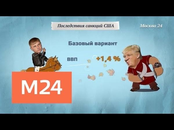 Фанимани кто виноват в массовом оттоке вкладов из банков Москва 24