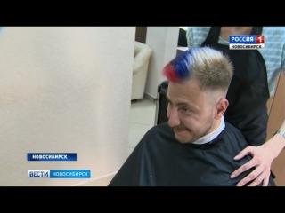 Новосибирец после победы сборной России над испанцами покрасил волосы в цвета триколора