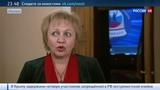 Новости на Россия 24 Москвичи услышали песни казачьих коллективов