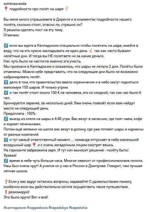https://pp.userapi.com/c844216/v844216780/eb91f/nnmzt8AVgpk.jpg