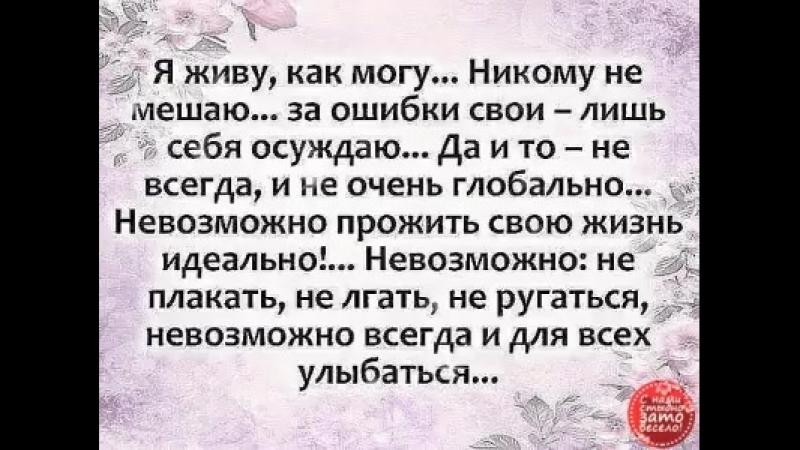 Doc200873382_466048306.mp4