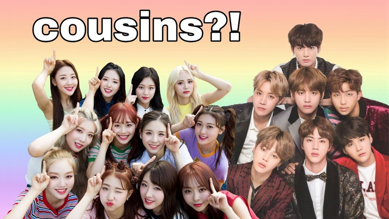 Bts and loona are actually cousins