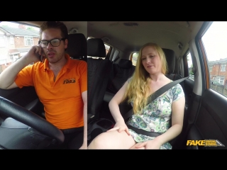 FakeDrivingSchool Satine Spark Ex learners arse spanked red raw New Porn 2018
